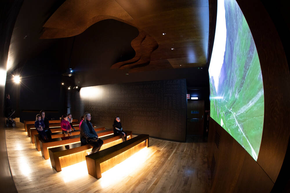 The visitor centre has a new screening space